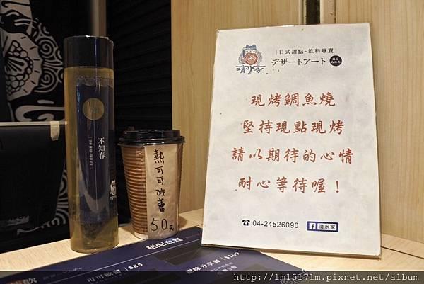 清水家-日式甜品專門店 (46).jpg