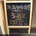 清水家-日式甜品專門店 (44).jpg