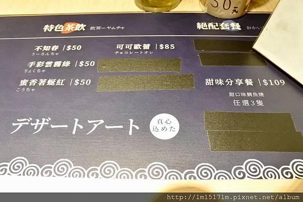 清水家-日式甜品專門店 (49).jpg