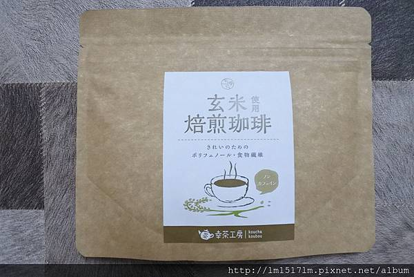 玄米熔煎咖啡 (2).jpg