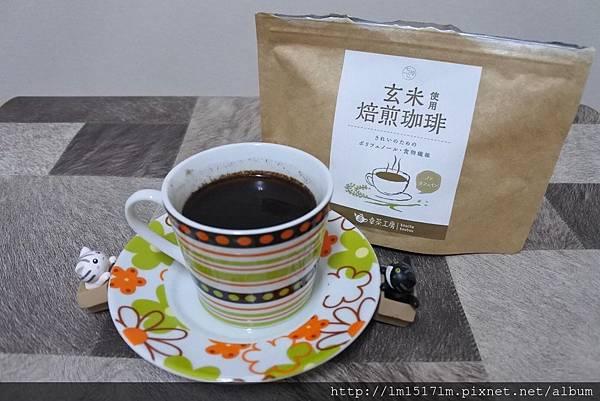 玄米熔煎咖啡 (13).jpg