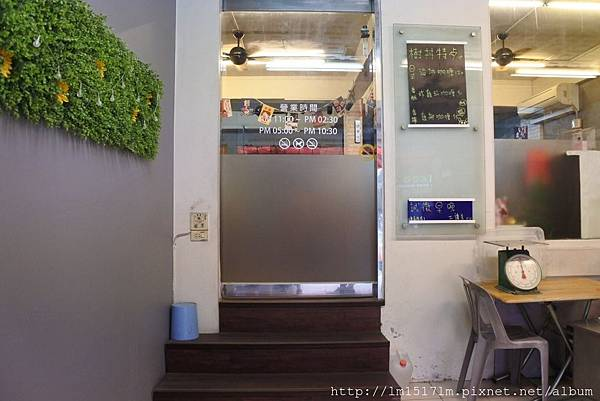 樹丼食堂 (3).jpg