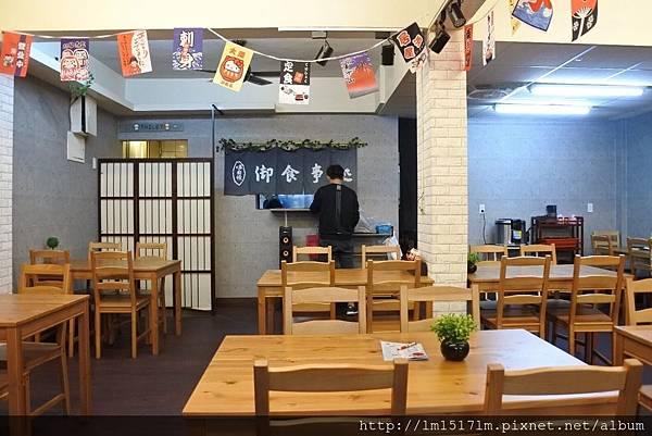 樹丼食堂 (6).jpg