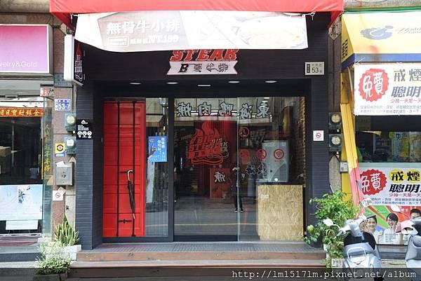 B哥牛排東海店 (1).jpg