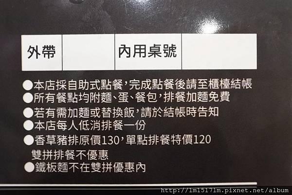 B哥牛排東海店 (10).jpg