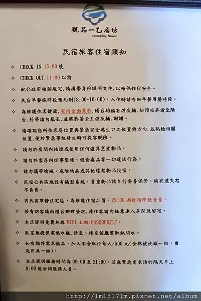 1觀品一乙居坊民宿 (20).jpg