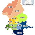 台北地區圖