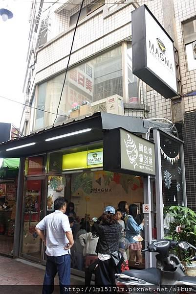 Magma熔岩起司塔專賣店 (26).jpg