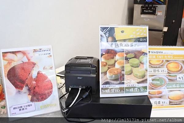 Magma熔岩起司塔專賣店 (6).jpg