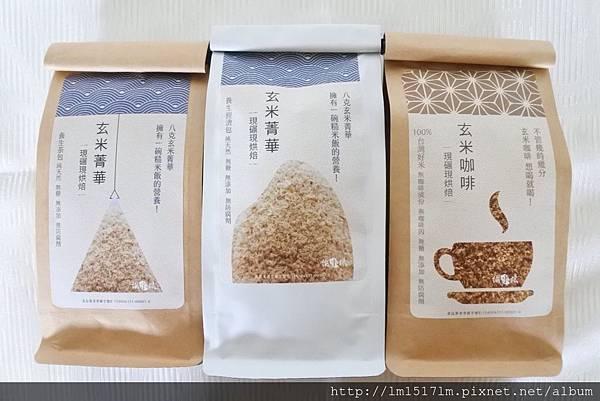 玄米精華茶%26;咖啡 (4).jpg