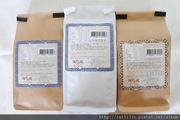 玄米精華茶%26;咖啡 (5).jpg