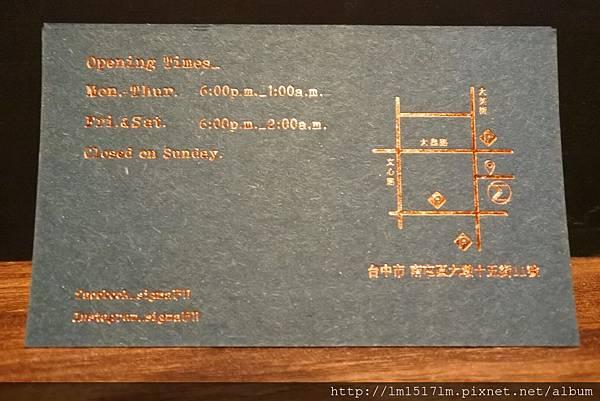 Sigma西閣餐酒館 (13).jpg
