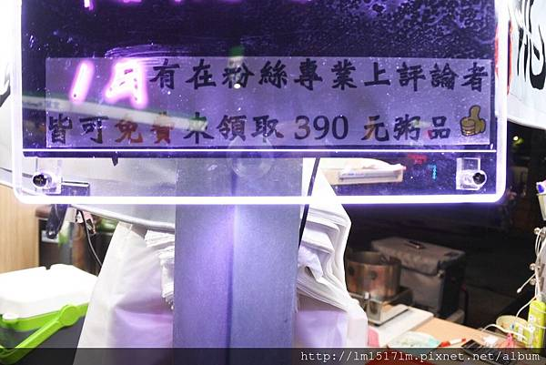 江湖客棧海鮮粥 (36).jpg