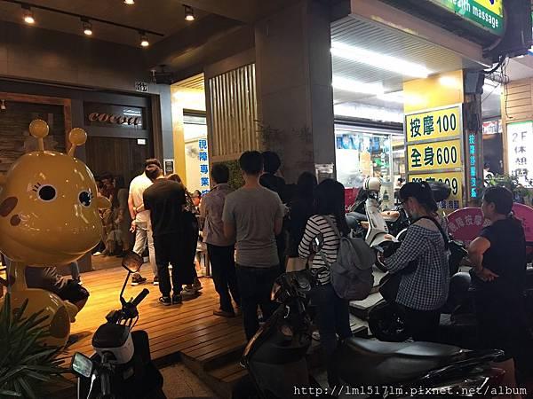 短腿ㄚ鹿逢甲店 (3).jpg