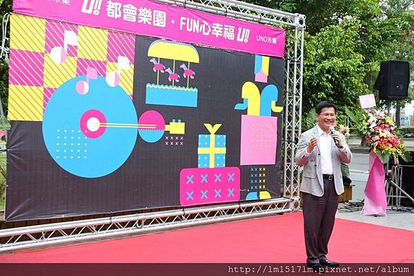 UNO市集開幕儀式 (23).jpg