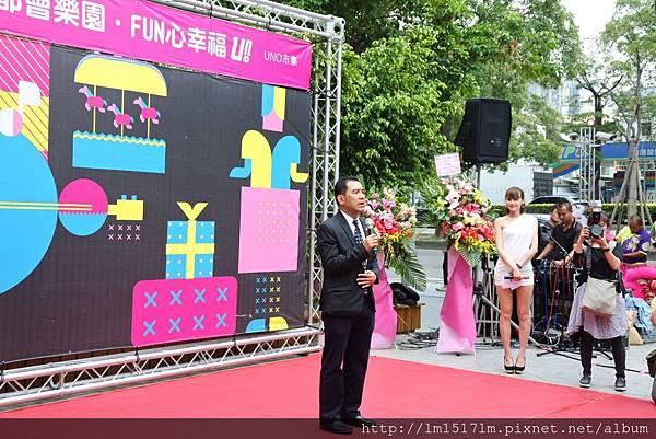 UNO市集開幕儀式 (21).jpg