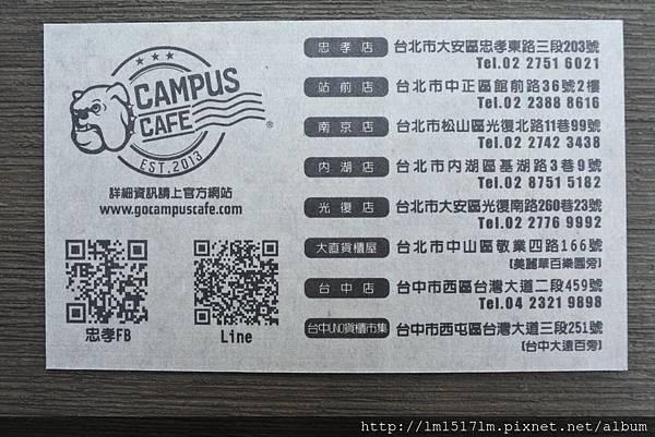 CAMPUS CAFE (15).jpg
