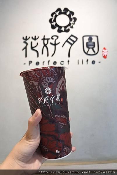 花好月圓-茶飲專賣 (9).jpg