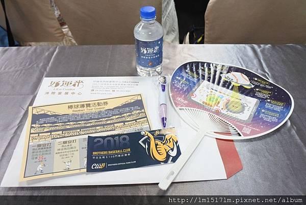 好運來洲際棒球文創園區 (5).jpg