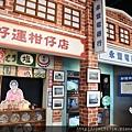 好運來洲際棒球文創園區 (70).jpg
