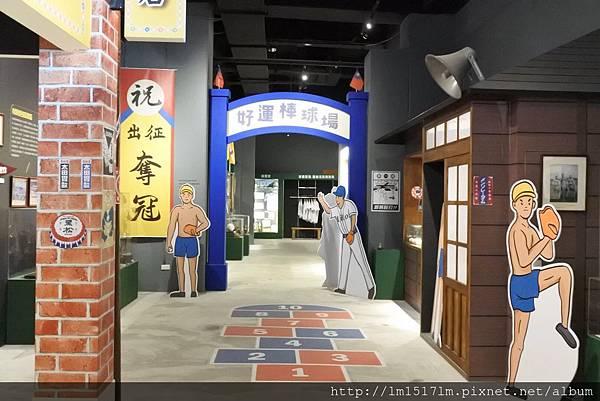 好運來洲際棒球文創園區 (67).jpg