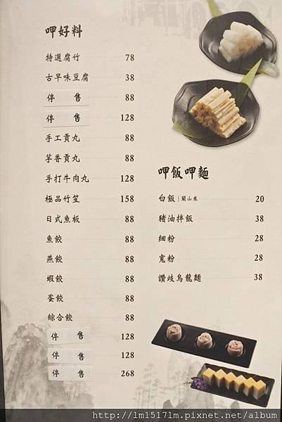 2溫十八溫體牛火鍋 (14).jpg