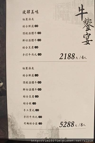 2溫十八溫體牛火鍋 (12).jpg