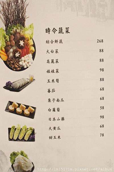 2溫十八溫體牛火鍋 (16).jpg