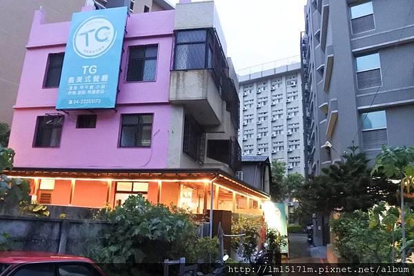 TG義美式餐廳 (1).jpg