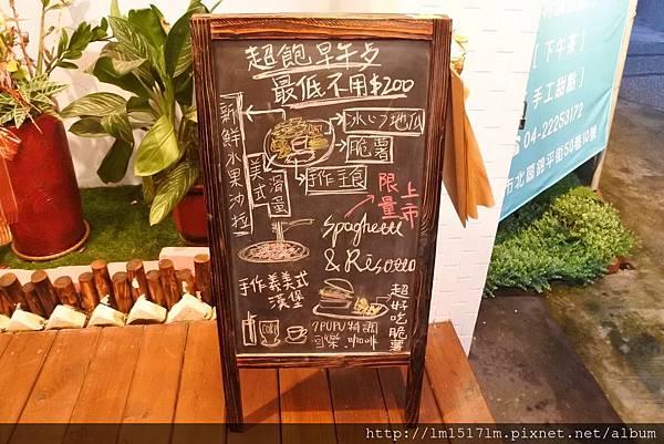 TG義美式餐廳 (3).jpg