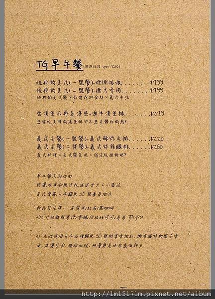 官網菜單1.jpg