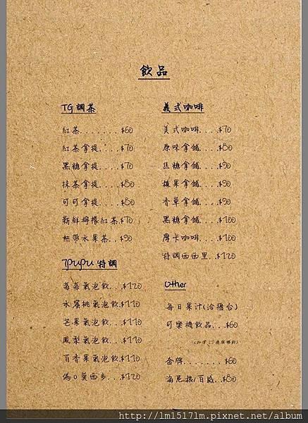 官網菜單5.jpg