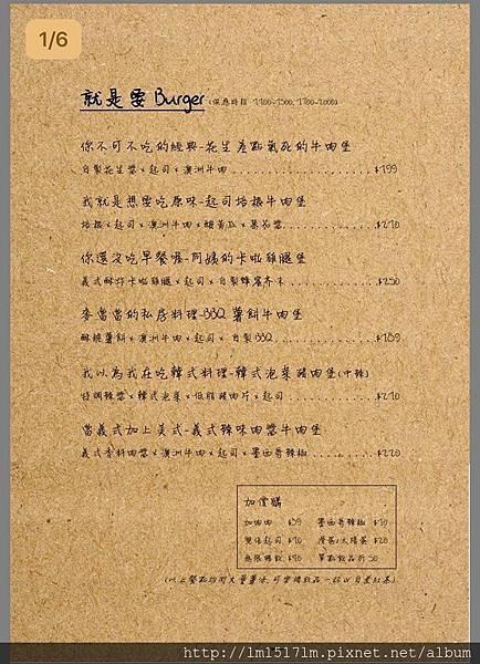 官網菜單2.jpg