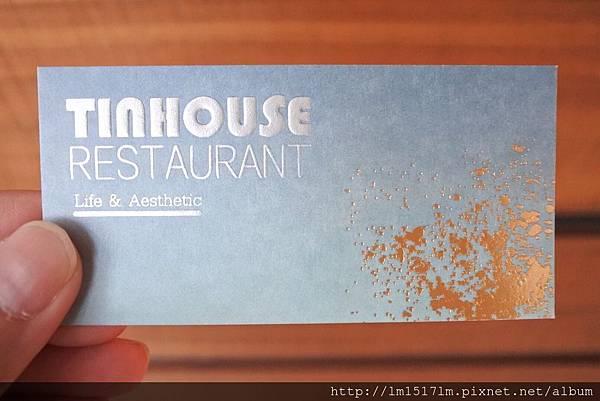 TIN HOUSE (5).jpg