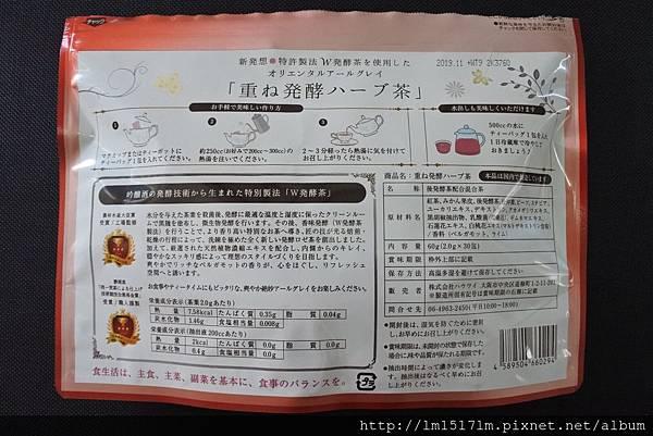 雙酵美體花草茶 (10).jpg