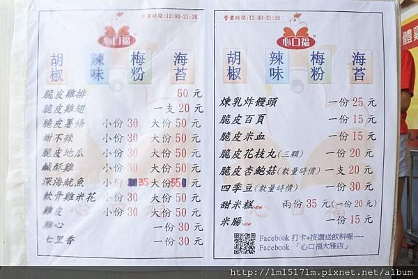 心口福大雅店 (1).jpg