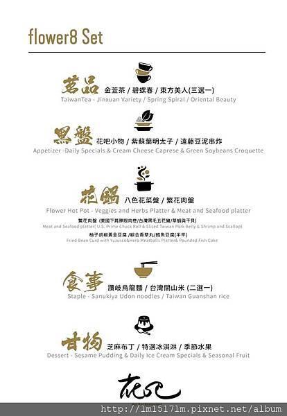 官方菜單1.jpg