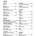 官方菜單2.jpg