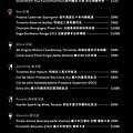 官方菜單5.jpg