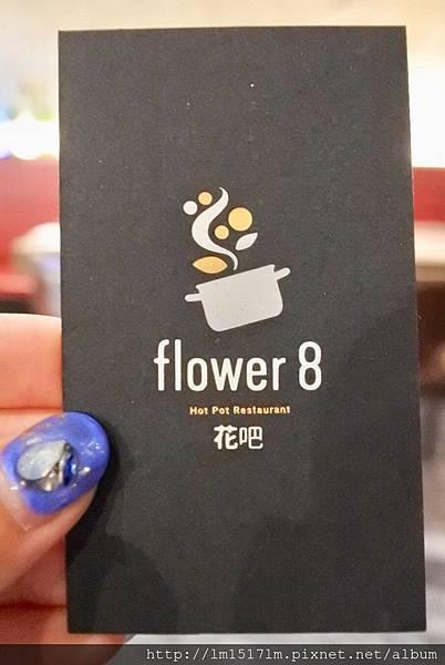 花吧flower8 (61).jpg