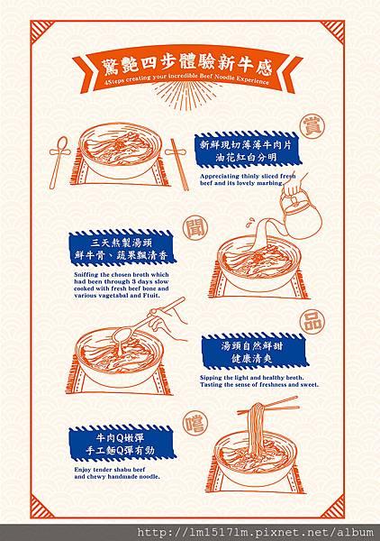 官方菜單8.jpeg