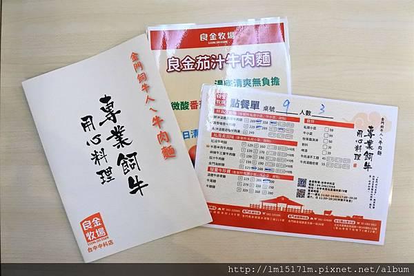 良金牧場 台中中科店 (5).JPG