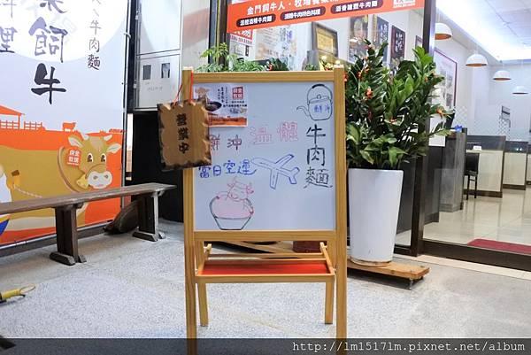 良金牧場 台中中科店 (4).JPG