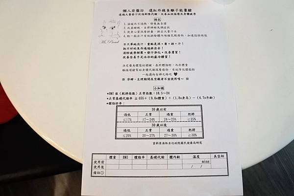 菲玲氧身曲雕SPA (6).JPG