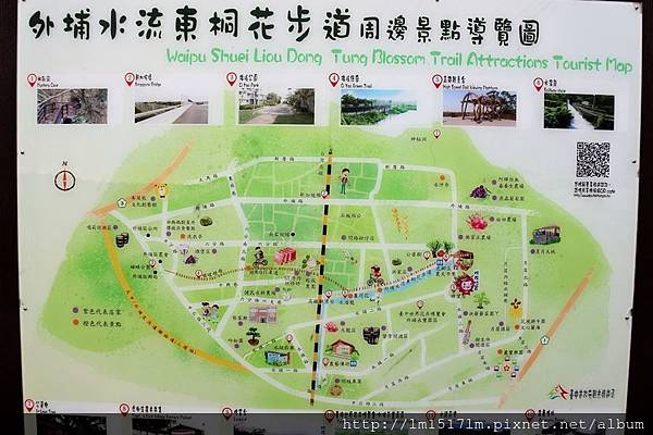 7永豐瞭望台 (1).JPG