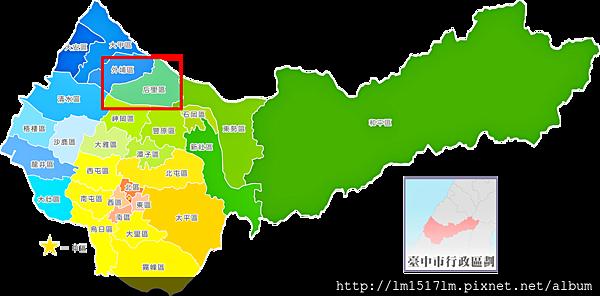 台中行政區地圖.png