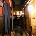 木庵食事處·日式居酒屋 (61).jpg