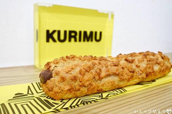 KURIMU咕粒姆 (23).jpg