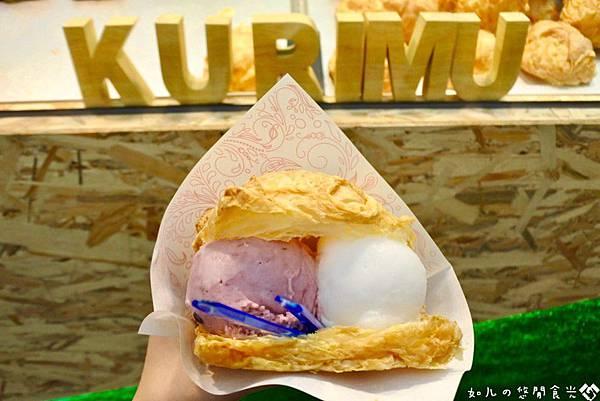KURIMU咕粒姆 (20).jpg