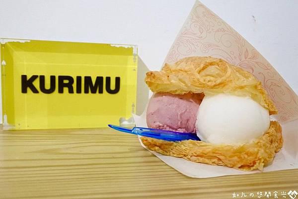 KURIMU咕粒姆 (24).jpg